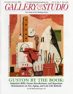 Studio Gallery Cover Page