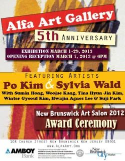 Alfa Art Gallery Anniversary Poster